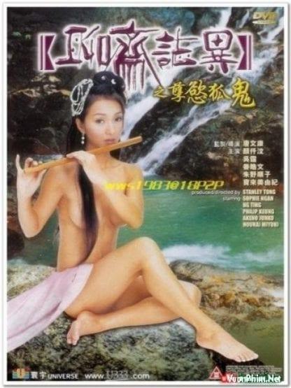 Liao zhai zhi yi: Nie yu gu gui (2002) with English Subtitles on DVD on DVD