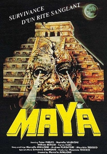 Maya (1989) with English Subtitles on DVD on DVD