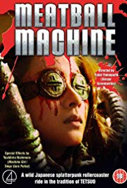 Meatball Machine (1999) with English Subtitles on DVD on DVD