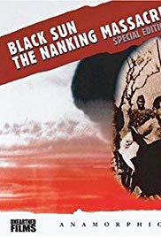 Men Behind the Sun 4 (1995) with English Subtitles on DVD on DVD
