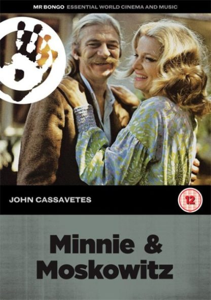 Minnie and Moskowitz (1971) starring Gena Rowlands on DVD on DVD