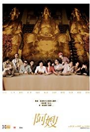 Mob Sister (2005) with English Subtitles on DVD