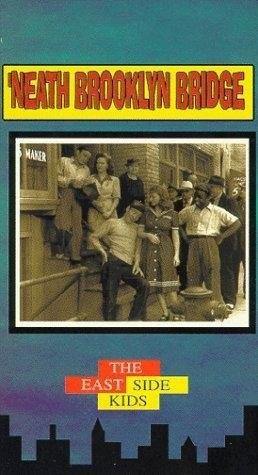 'Neath Brooklyn Bridge (1942) starring Leo Gorcey on DVD on DVD
