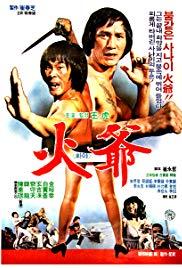 Ninja Holocaust (1985) with English Subtitles on DVD on DVD