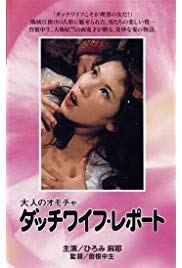 Otona no omocha: Dacchi waifu repôto (1975) with English Subtitles on DVD on DVD