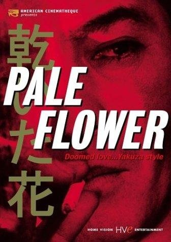 Pale Flower (1964) with English Subtitles on DVD on DVD