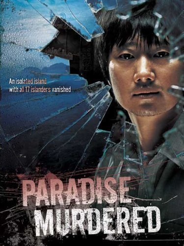 Paradise Murdered (2007) with English Subtitles on DVD
