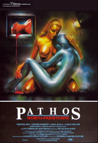 Pathos - Segreta inquietudine (1988) with English Subtitles on DVD on DVD