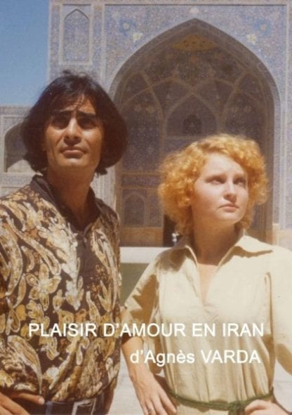 Plaisir d'amour en Iran (1976) with English Subtitles on DVD on DVD