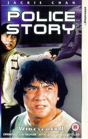 Police Story (1985) with English Subtitles on DVD on DVD
