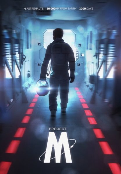 Project-M (2014) with English Subtitles on DVD on DVD