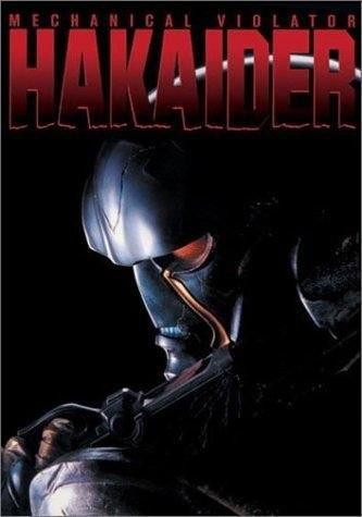 Roboman Hakaider (1995) with English Subtitles on DVD on DVD