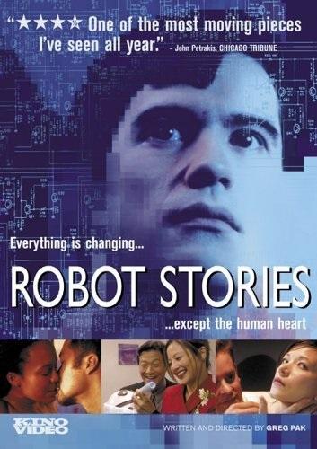 Robot Stories (2003) starring Tamlyn Tomita on DVD on DVD