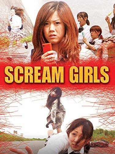 Scream Girls (2008) with English Subtitles on DVD on DVD