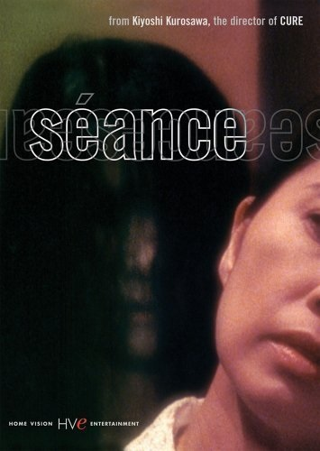 Seance (2000) with English Subtitles on DVD on DVD