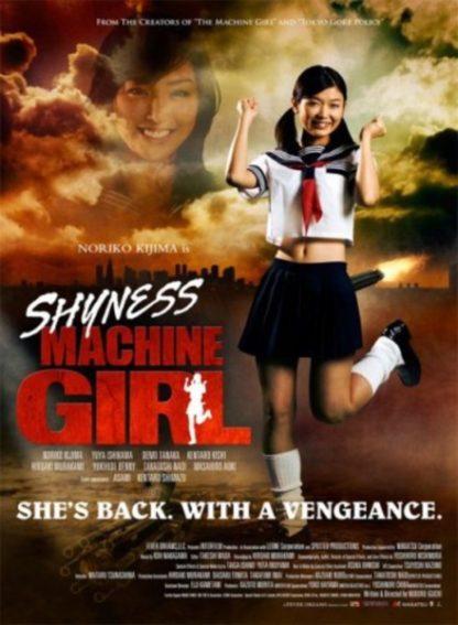 Shyness Machine Girl (2009) with English Subtitles on DVD on DVD