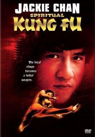 Spiritual Kung Fu (1978) with English Subtitles on DVD on DVD