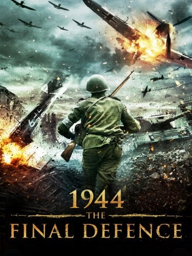 Tali-Ihantala 1944 (2007) with English Subtitles on DVD on DVD