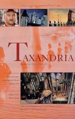 Taxandria (1994) starring Armin Mueller-Stahl on DVD on DVD