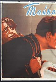 Tayna vechnoy nochi (1956) with English Subtitles on DVD on DVD