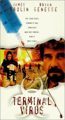 Terminal Virus (1995) starring Susan Africa on DVD on DVD