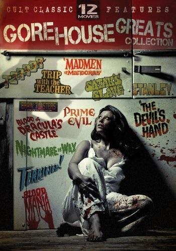 Terrified (1963) starring Rod Lauren on DVD on DVD