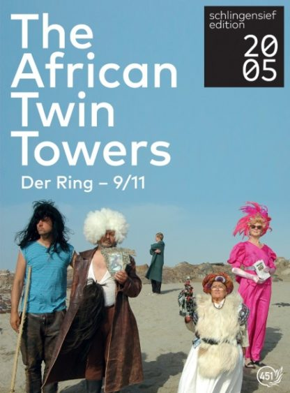 The African Twintowers (2008) with English Subtitles on DVD on DVD