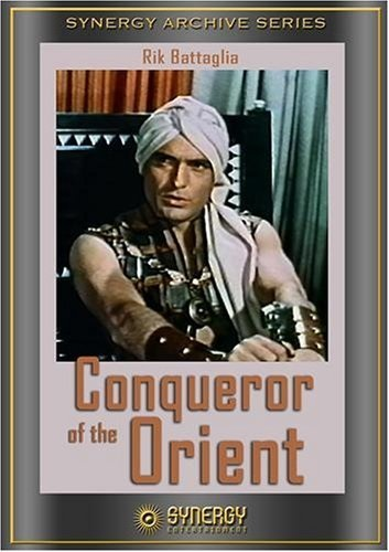 The Conqueror of the Orient (1960) with English Subtitles on DVD on DVD