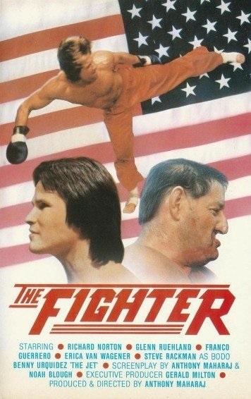 The Fighter (1989) starring Bebeng Amora on DVD on DVD