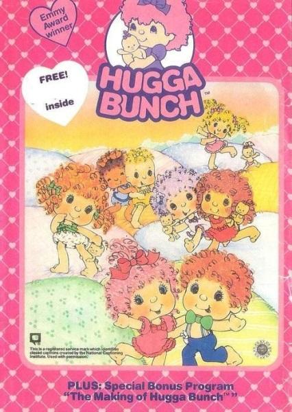 The Hugga Bunch (1985) starring Gennie James on DVD