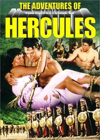 The Lion of Thebes (1964) with English Subtitles on DVD on DVD