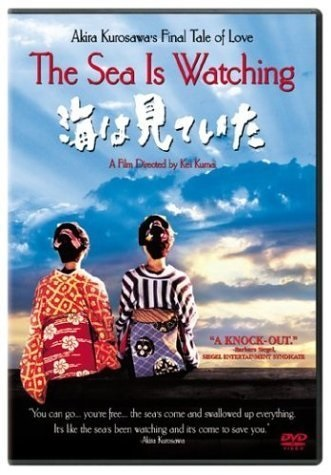 The Sea Is Watching (2002) with English Subtitles on DVD on DVD