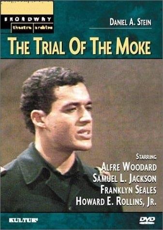 The Trial of the Moke (1978) starring Alfre Woodard on DVD on DVD