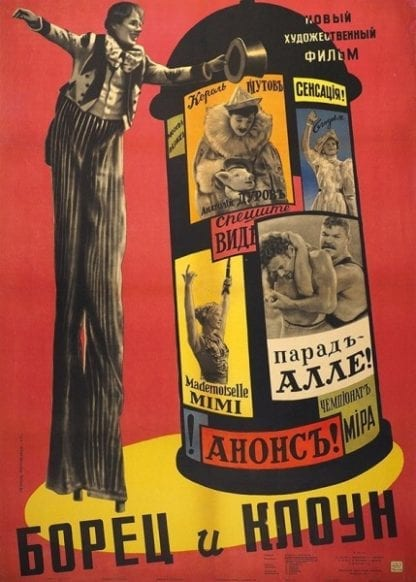 The Wrestler and the Clown (1957) with English Subtitles on DVD on DVD