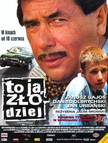 To ja, zlodziej (2000) with English Subtitles on DVD on DVD