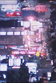Tokyo Blood (1993) with English Subtitles on DVD on DVD