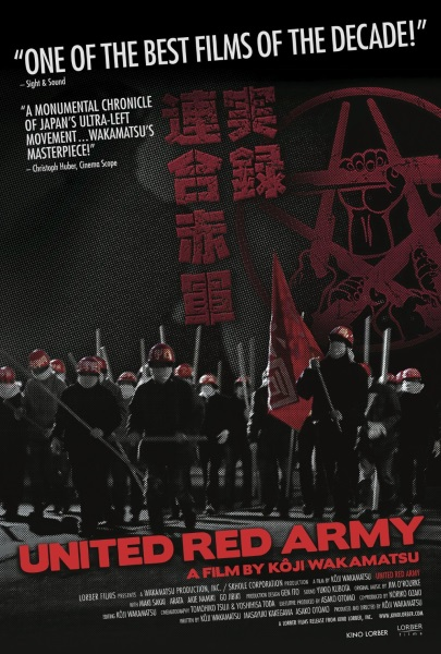 United Red Army (2007) with English Subtitles on DVD on DVD