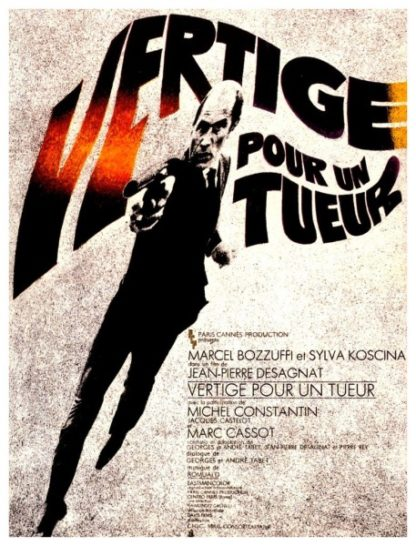 Vertigo for a Killer (1970) with English Subtitles on DVD on DVD