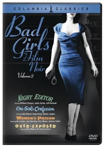 Women's Prison (1955) starring Ida Lupino on DVD on DVD