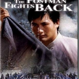 Martial Arts Movies on DVD