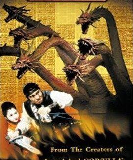 Adventure Movies on DVD