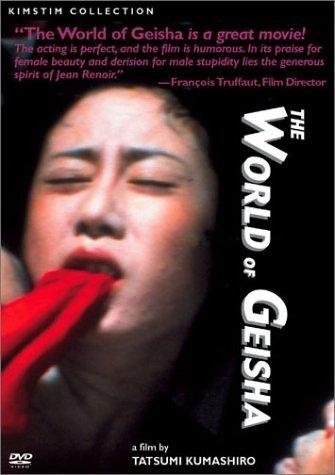 Yojôhan fusuma no urabari (1973) with English Subtitles on DVD on DVD