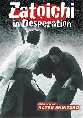 Zatoichi in Desperation (1972) with English Subtitles on DVD on DVD