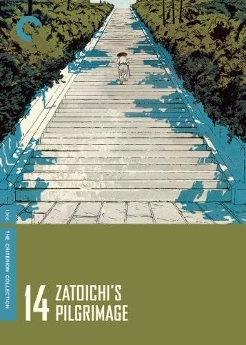 Zatoichi's Pilgrimage (1966) with English Subtitles on DVD on DVD