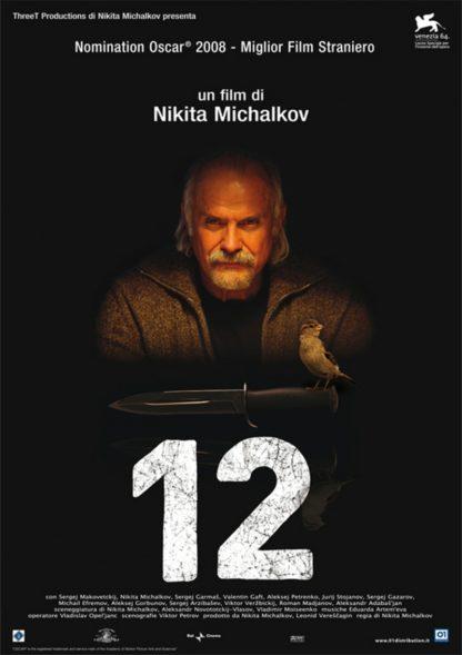 12 (2007) DVD