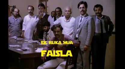 Ek Ruka Hua Faisla 1986 DVD