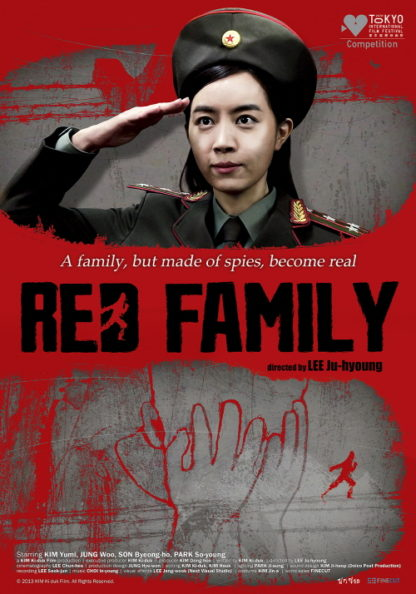 Red Family (2013) DVD
