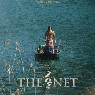 The Net (2016) DVD
