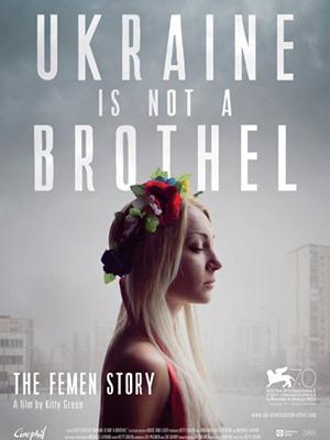 Ukraine Is Not a Brothel (2014) DVD